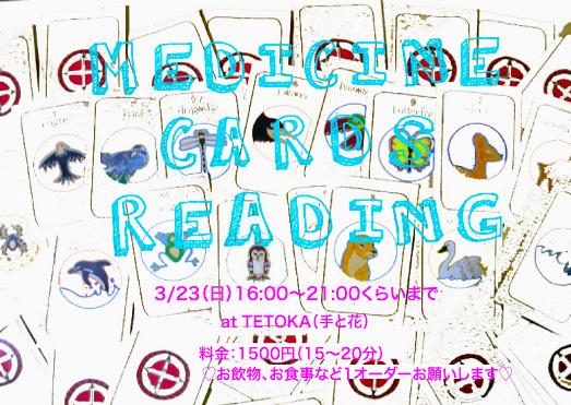 323reading