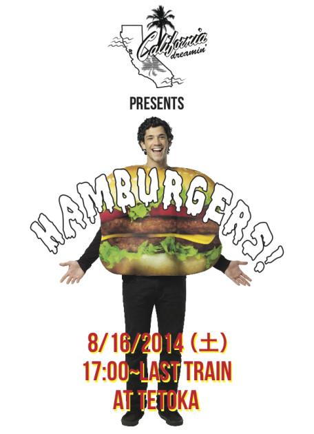 hamburgerflyer 666