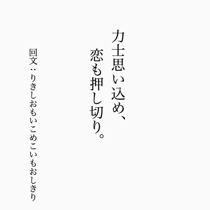 繧ウ繧キ繧吶Ζ繧キ繧吶さ-2