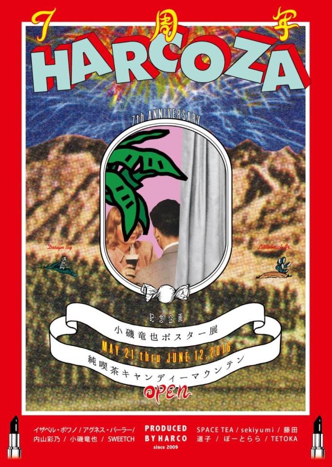 harcoza