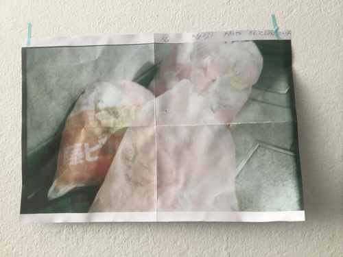 kyoji_poster