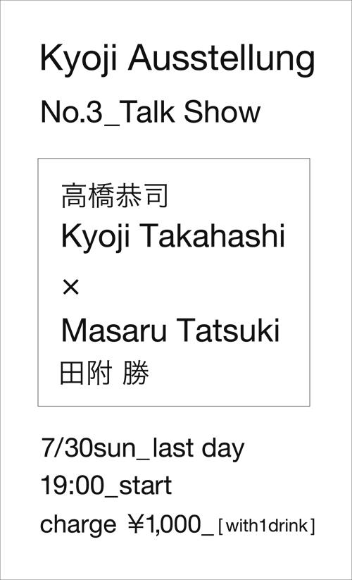 tatsuki (1)