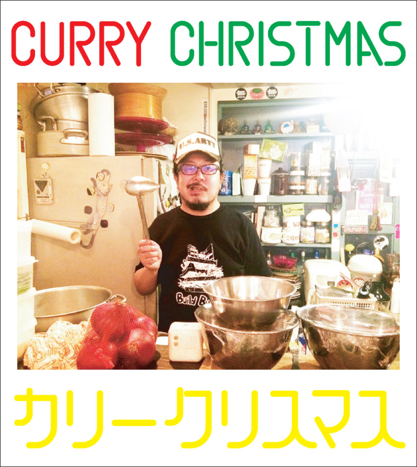 magic_curry